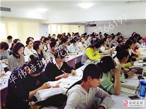 学会计,学做账报税导致邹城华伟职业培训学校!