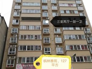 低价出售3室2厅1卫毛坯房