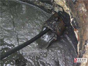 洪山區化糞池清理工地抽泥漿隔油池清理