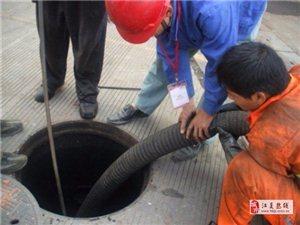江夏區管道清洗,污水井。沉淀池清理