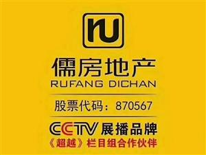 国泰温泉城精装3室 黄金楼层 4800元/平方米