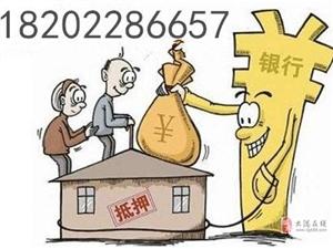 天津住房抵押贷款领略其风采