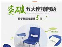 暑期培训班学生椅(自带桌面)