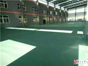 滨州邹平做金刚砂耐磨地面公司正在合作魏桥集团