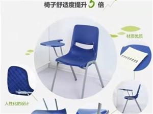 暑期办班桌椅