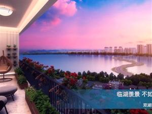 蘇州汾湖碧桂園觀瀾天境3室2廳2衛176萬元