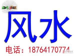 中國風水大師前50排名-中國著名風水師顏廷利