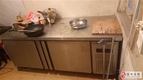 饭店转让,饭店内空调,冰柜,圆桌,厨房用品处理转让