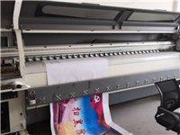 8-9成新彩色喷绘打印机及广告设备转让出售!面议
