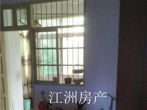 师范二中附近精装修中间楼层900元/月