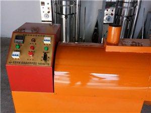 节能环保滚筒电热锅