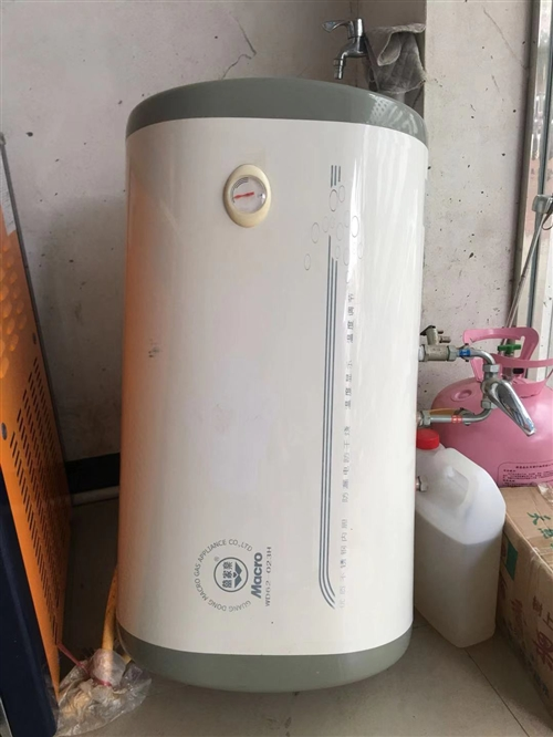 热水器转让
