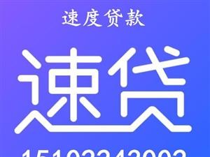 天津房屋抵押贷款对贷款缺乏知识的认知