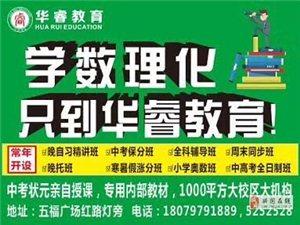 平川中學興國班退休教師親自任教