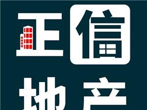 �I江小�^155平3室2�d2�l71.30�f元