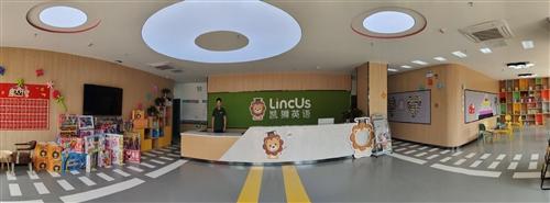 安徽凯狮教育科技有限公司