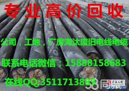 慈溪市回收廢舊電纜線,新浦,杭州灣廢電纜回收
