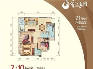 急售工程抵款房,香江豪园96平米38万免大修契税