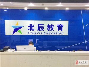 北辰教育 小初高 暑假銜接班 僅少量名額 預報從速