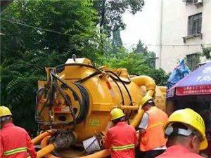萊西市政管道疏通、清淤、檢測=青島凈美達為您服務