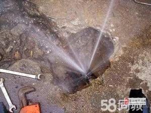 九江市武寧縣快捷自來水管道漏水檢測