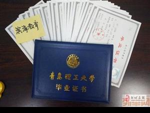 2019年济宁成人高考报名已进入收尾阶段