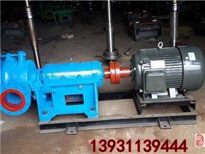 65SYA76-37壓濾機入料泵A壓濾機入料泵廠家
