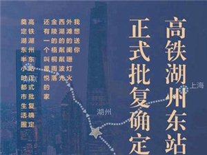 湖州吳興——協信星悅3室2廳2衛85萬元