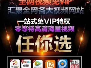 一手�源VIP影�卡24大平�_一年�S便看只需20元