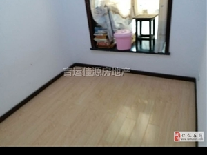 馨天地3室2厅2卫2600元/月