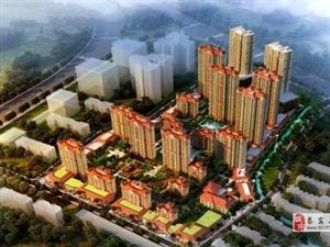 泰安中南樾府公寓竟然�@��崾衷�因何在?