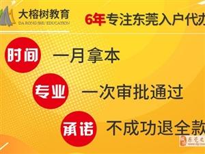 2019年台湾人才入戶新政策 落戶條件及辦理方法