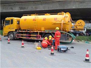平度市專業疏通下水管道=排水管道疏通清洗
