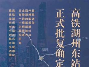湖州吳興協信星悅在售詳情-開發商-售樓處-官方網站