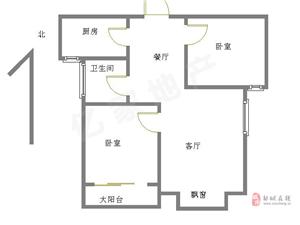 泰和佳园中间楼层2室2厅1卫59万可以贷款,有钥匙
