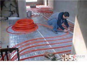 專業改水.改電.改造暖氣.水鉆打洞.衛生間防水.