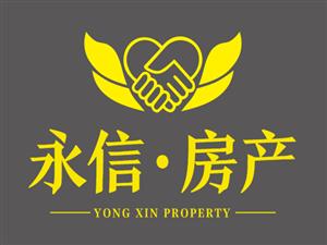 临泉步行街出行便利2室1厅1卫1000元/月