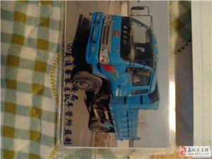 出售农用车