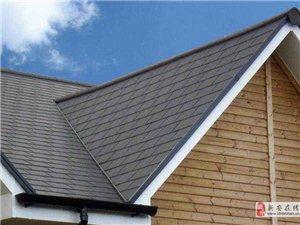 蘭騰彩鋼主營彩鋼瓦、復合板、陽光瓦、巖棉板及鍍鋅方管、圓