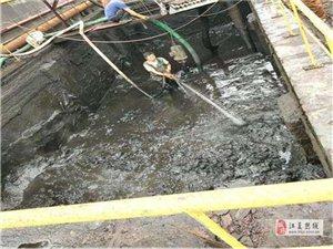 武汉化粪池清理抽泥浆抽污水,隔油池沉淀池清掏