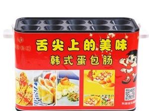 韓式蛋包腸加盟