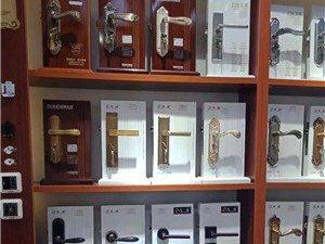 崂山区哪有卖指纹锁-凯迪仕指纹锁专卖-安装师傅电话