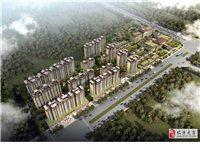 临潼盛唐毓城出售13层楼138平方小高层