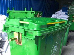 鶴山分類垃圾桶廠家直銷批發