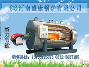 福彩3d胆码预测锅炉厂 福彩3d胆码预测电锅炉 福彩3d胆码预测开水锅炉 福彩3d胆码预测低氮锅炉