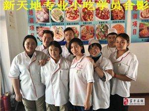 新疆正宗椒麻雞培訓吃過都說好