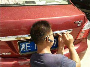 合阳开锁 合阳汽车开锁 合阳指纹锁安装 配汽车钥匙
