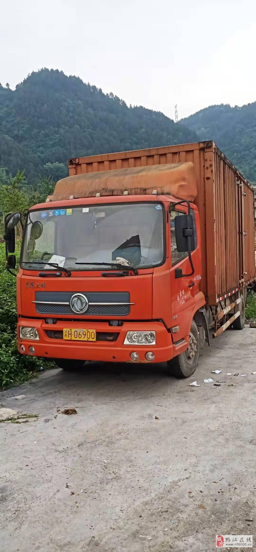 出售一辆东风厢式货车