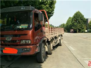 二手福田瑞沃货车一辆出售