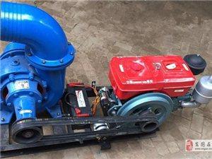 蝸牛混流泵A玉田蝸牛混流泵6寸水泵250HW-8